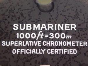 Ref.168000 表面の腐食が進んでいます。 書体もずいぶん違います。